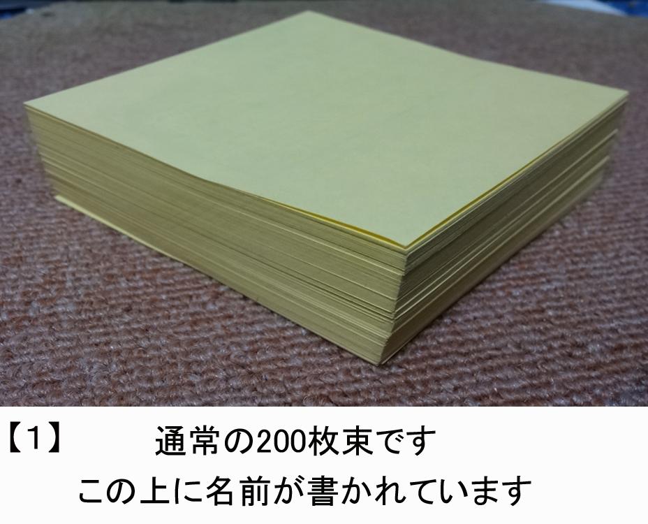 2011-11-05-01.jpg