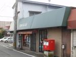 武田たばこ店