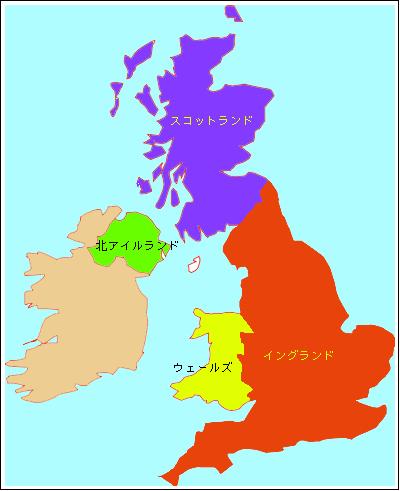 日本で イギリスと 呼んでいるもの