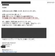 TWCI_2012_10_22_21_14_18.jpg
