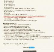 TWCI_2012_10_22_21_14_1.jpg