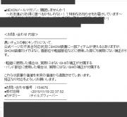 TWCI_2012_10_22_21_14_.jpg