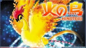 123678428654416427278_fire_bird.jpg
