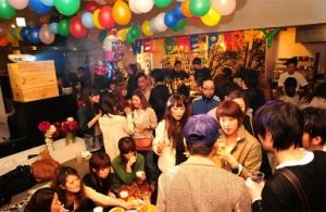 party_main.jpg