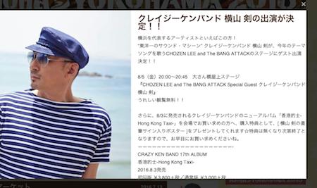 alohayokohama.jpg