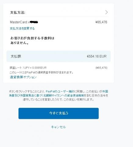 DAM_pay.jpg