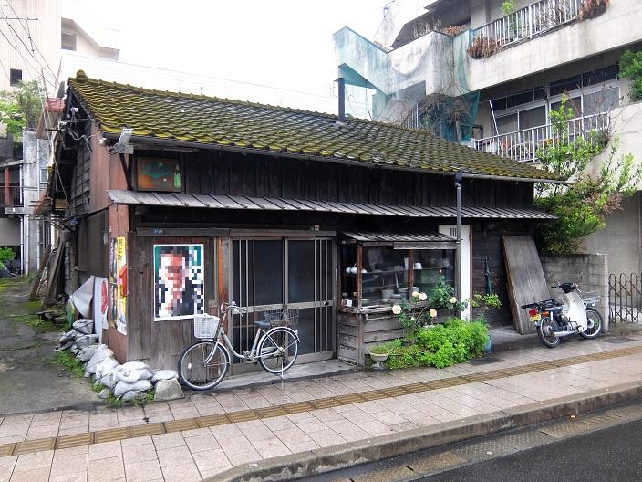 西田屋店6