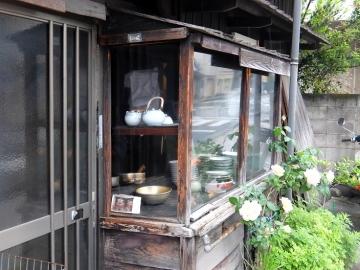 西田屋店5
