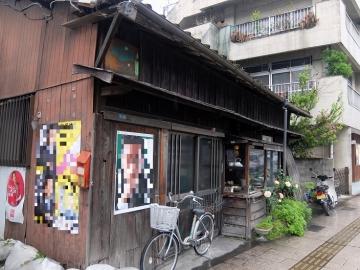 西田屋店4