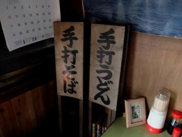 西田屋店3