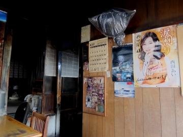 西田屋店2