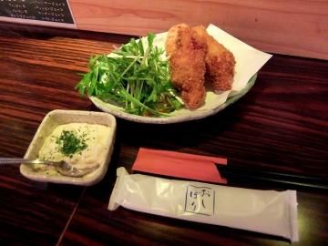 多楽製麺2
