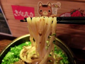 多楽製麺5