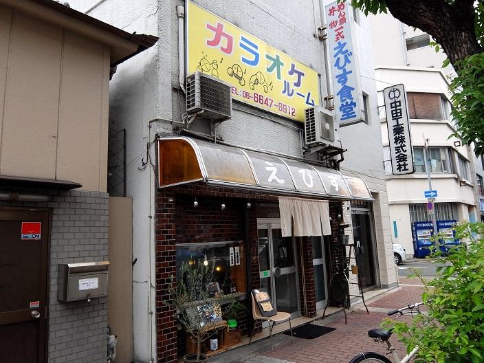 ナポリタン食堂店1