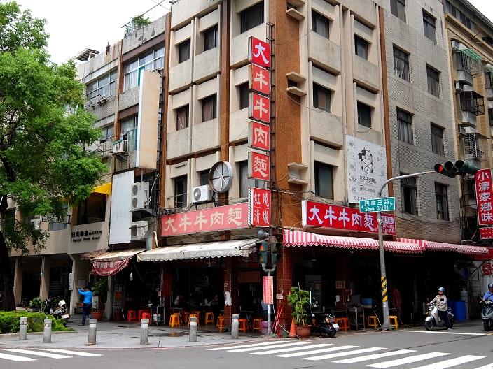 大牛牛肉麺店1