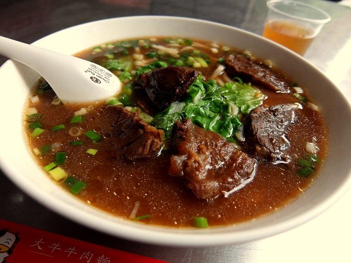 大牛牛肉麺湯3