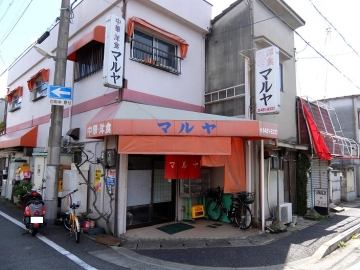 マルヤ店1