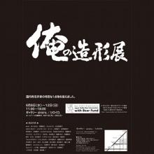 201601130001_220_220.jpg