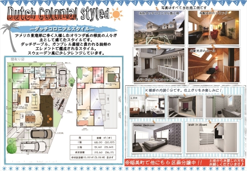 direct mail (1)_R