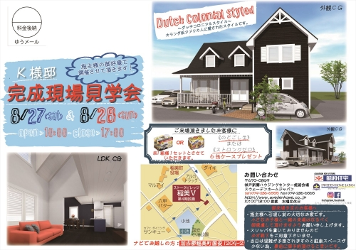 direct mail (2)_R