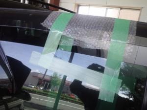 トゥーラン(1TBLP) ドアロック ガラスおさえ