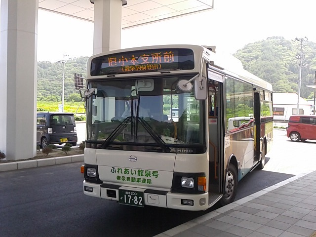 DCIM1202.jpg