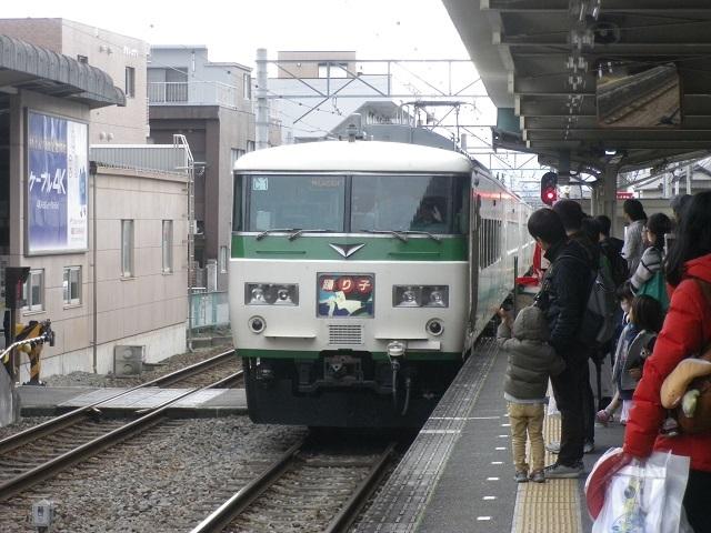 IMGP0367.jpg