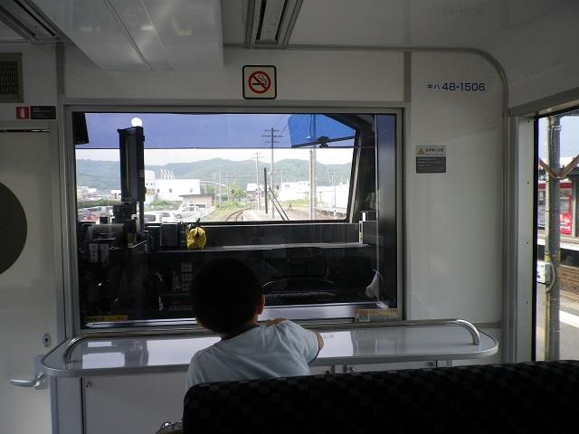 IMGP0750.jpg