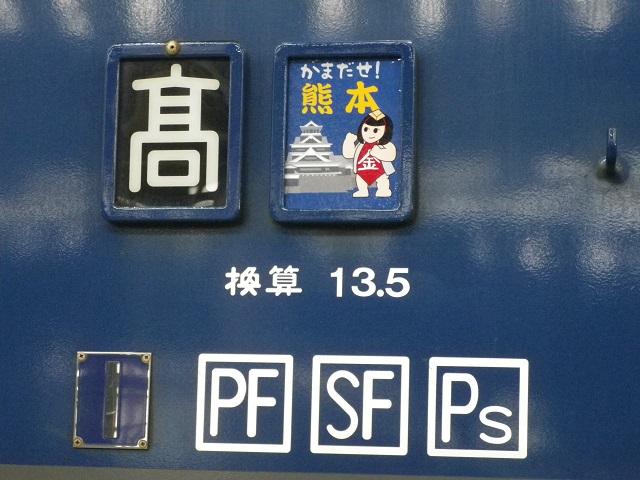 IMGP9802.jpg