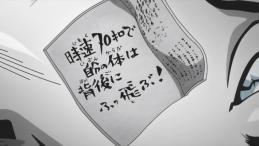 ジョジョの奇妙な冒険 ダイヤモ___ 28 10
