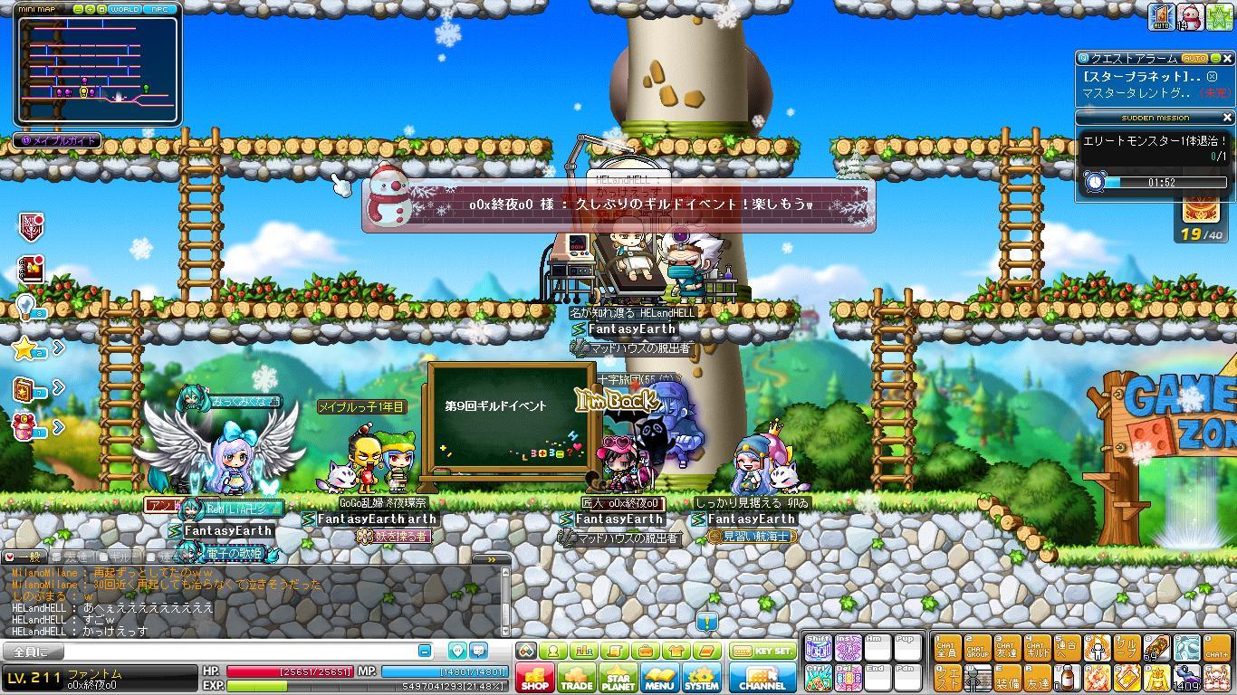 Maple160619_220543.jpg