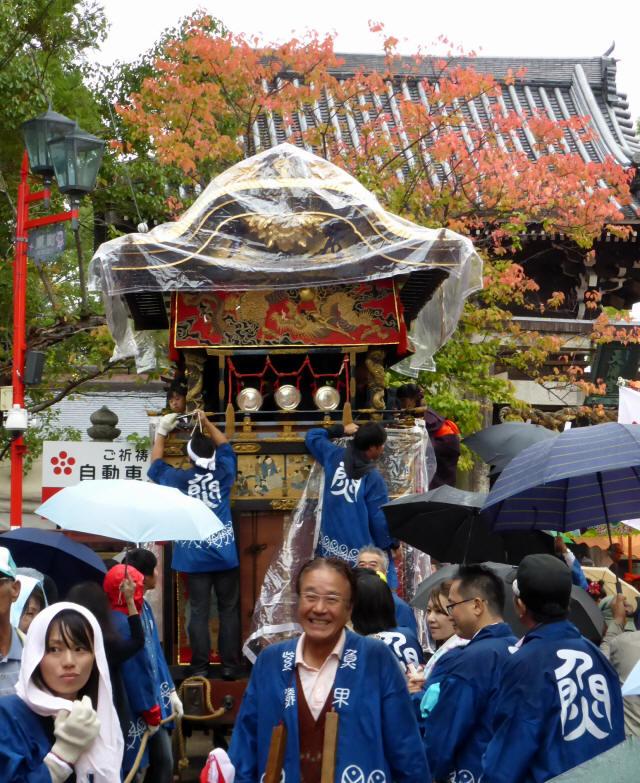 1上野魚町7