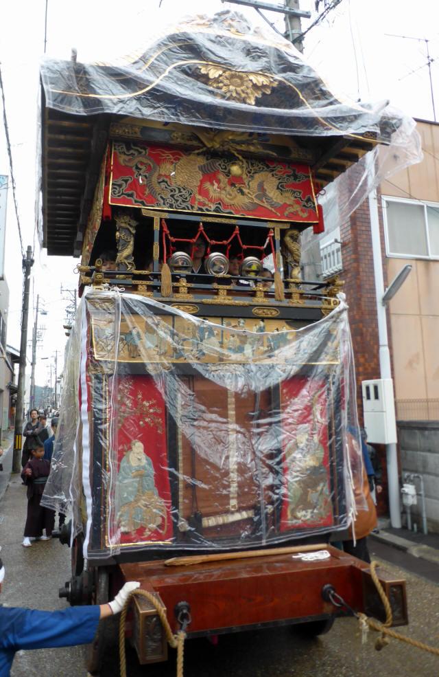 1上野魚町9