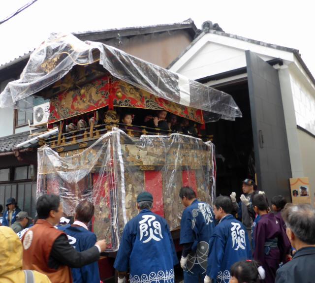 1上野魚町0