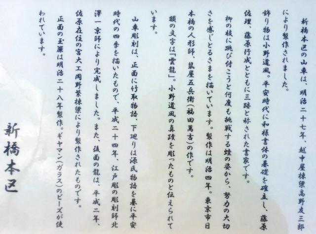 01小野道風2