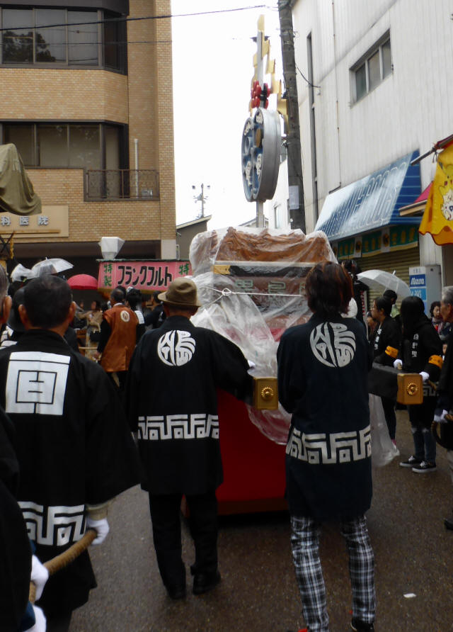 3上野向島町1
