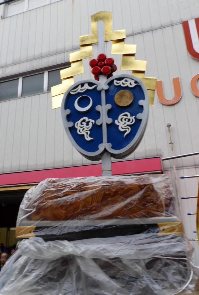 3上野向島町2