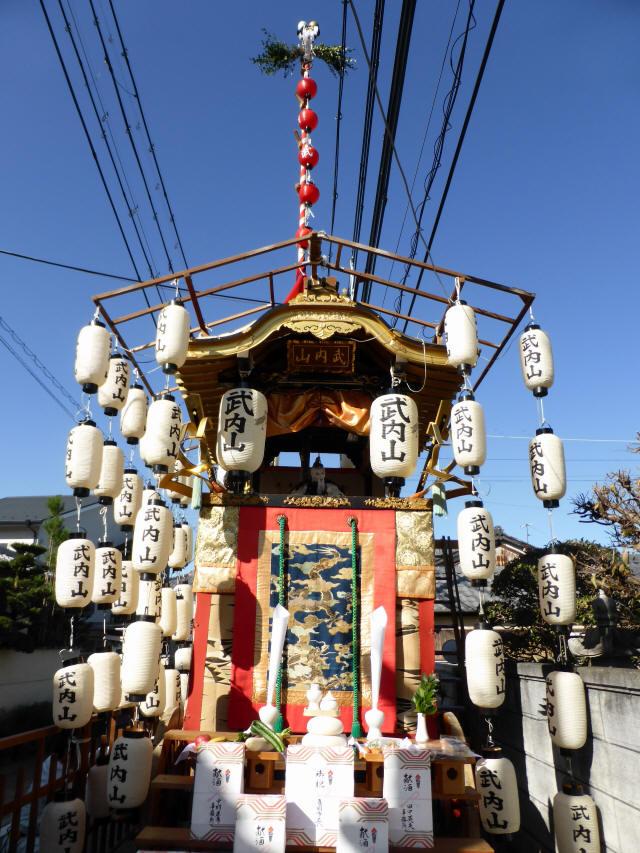 03武内山鉾5