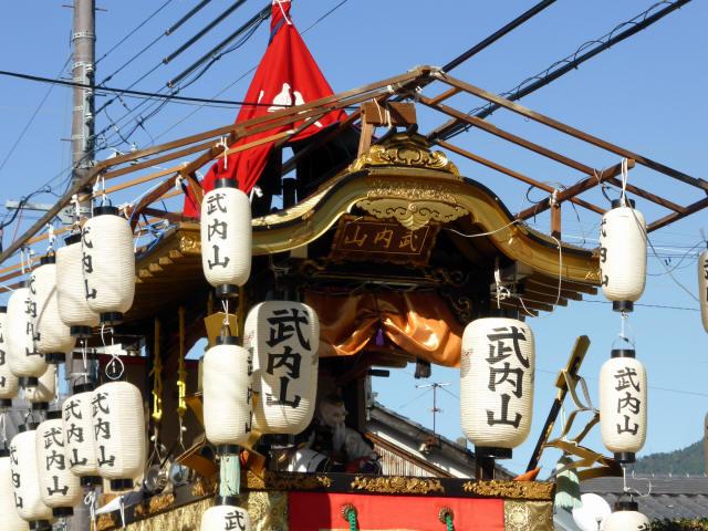 03武内山鉾6