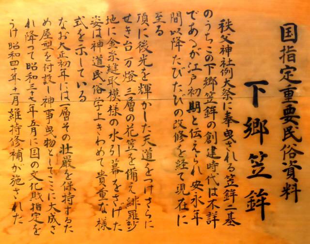 05下郷笠鉾4