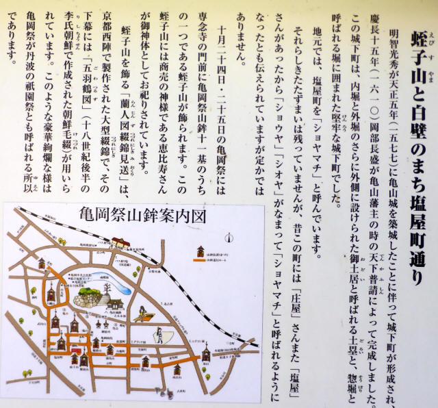 06蛭子山6