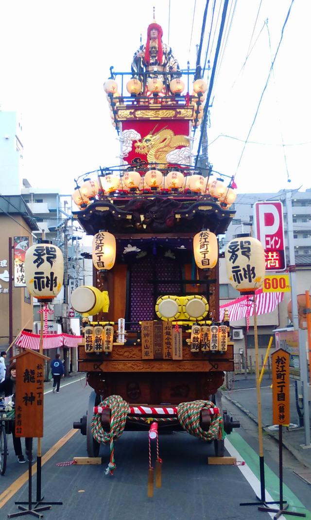 09松江一丁目(龍神の山車)1