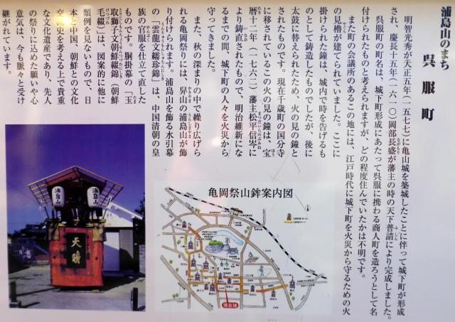09浦島山4