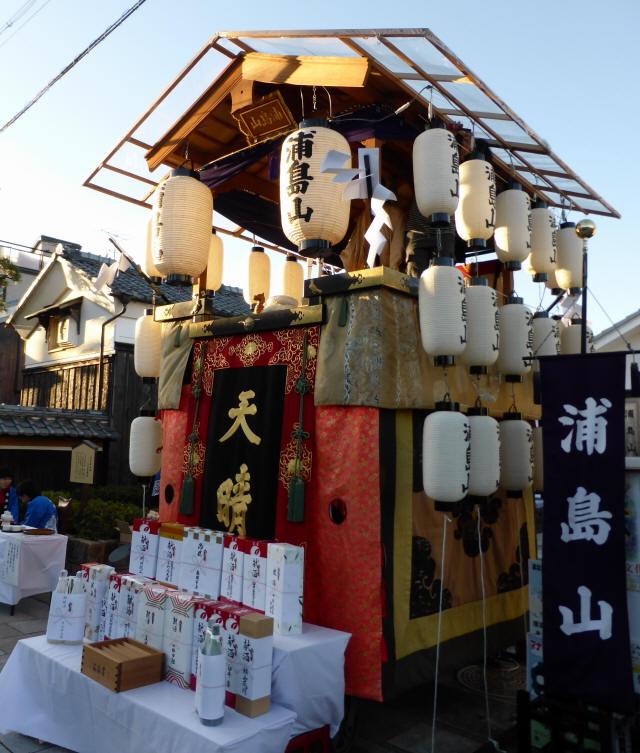 09浦島山8