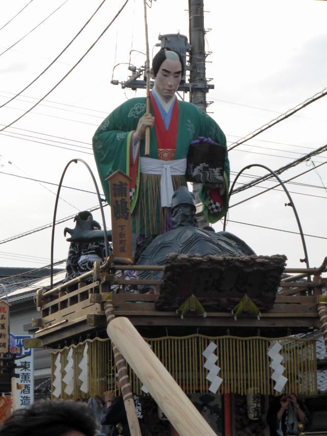 11浦島太郎8