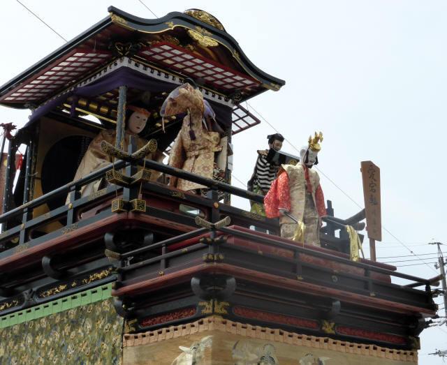 12愛宕山8