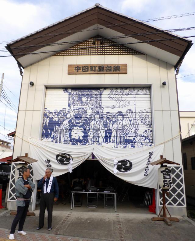中田町彫刻屋台2
