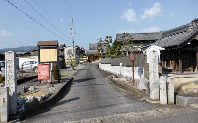 赤坂宿~垂井宿4