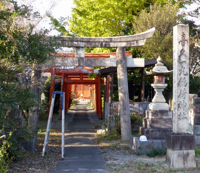 赤坂宿~垂井宿b