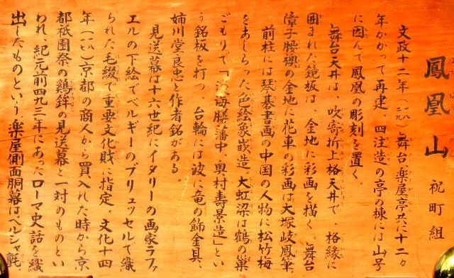 鳳凰山11
